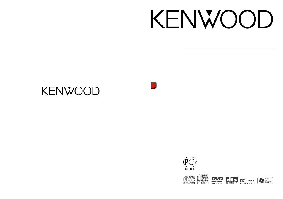Корпорация kenwood.  Инструкция по эксплуатации.  DDX7025.  МОНИТОР С DVD-РЕСИВЕРОМ. www.kenwoodshop.ru (095)...